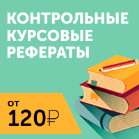 Статья 'Эволюция государственной инвестиционной политики России в конце 1980-х – 1990-е гг.: исторический контекст' - журнал 'Genesis: исторические исследования' -